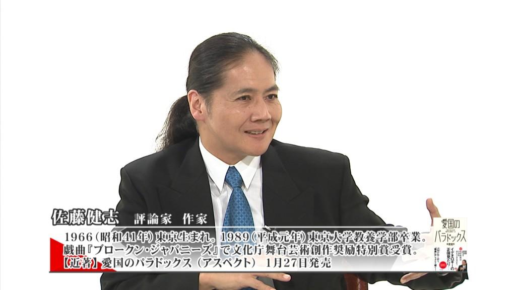 佐藤健志20141229