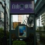 浅利慶太プロデュースへの期待