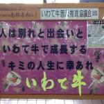 表現者シンポジウム開催迫る!(+TPPと苦肉の策)