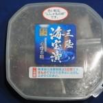 震災5周年に食べる三陸海宝漬