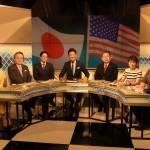 空振りとしか思えない日米首脳会談、または、あんたトランプの何なのさ?