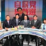 日本は自由貿易の旗手になるが、自国の権益はちゃんと守る! って、そんなことできるのか?